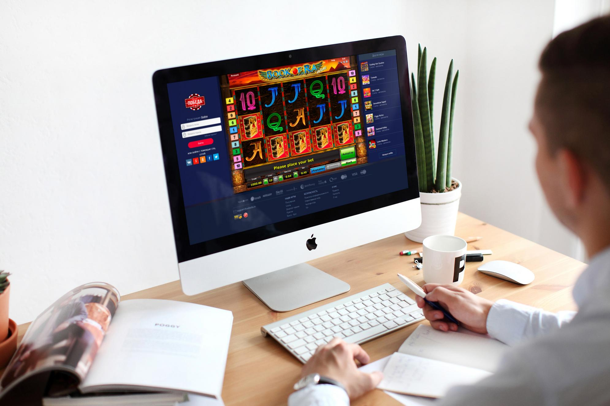 What You Should Know Before Playing at the Online Casino